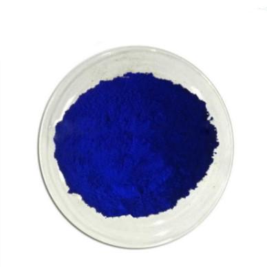 Хромовый темно-синий